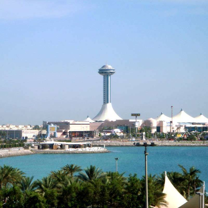 Visite Guidee Abu Dhabi