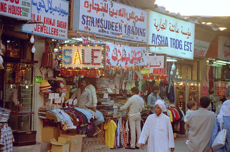 Souk Naif Deira Dubai